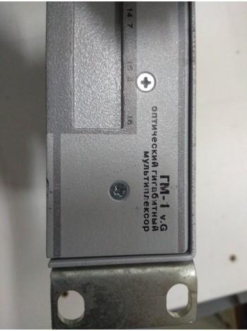Оптический мультиплексор Zelax ГМ-1 v.G