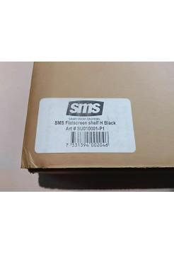 Полка SMS Flat shelf H black + Крепеж полки в комплекте (SU010020-P0)