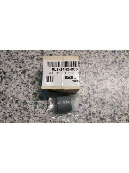 Ролик захвата HP RL1-1443-000