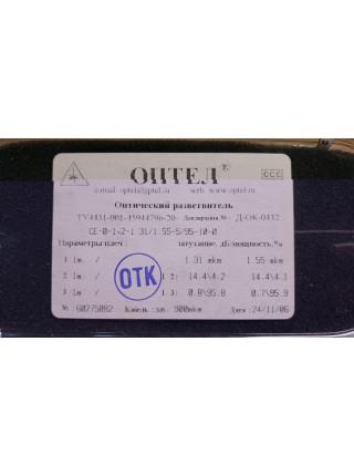 Оптический разветвитель ОПТЕЛ 1х2