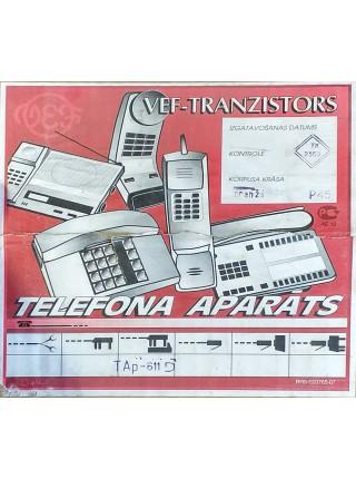 Телефонный аппарат VEF-Tranzistor TA-611D TR9-S04467