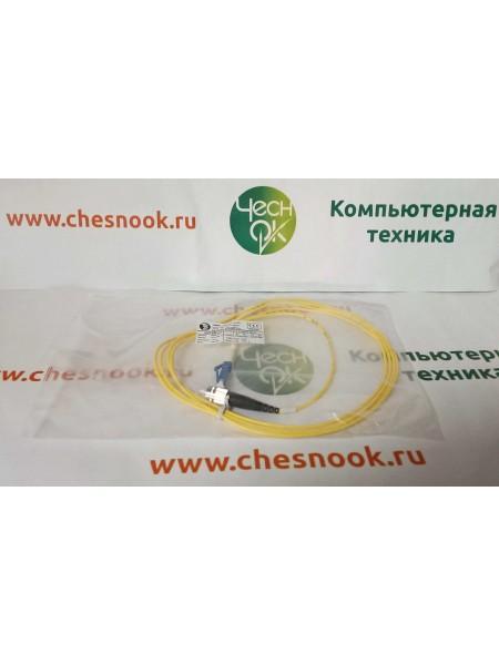 Кабель ШО-SM-2.0-FC/UPC-LC/UPC-02.0
