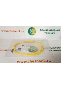 Кабель ШО-SM-2.0-LC/UPC-LC/UPC-03.0