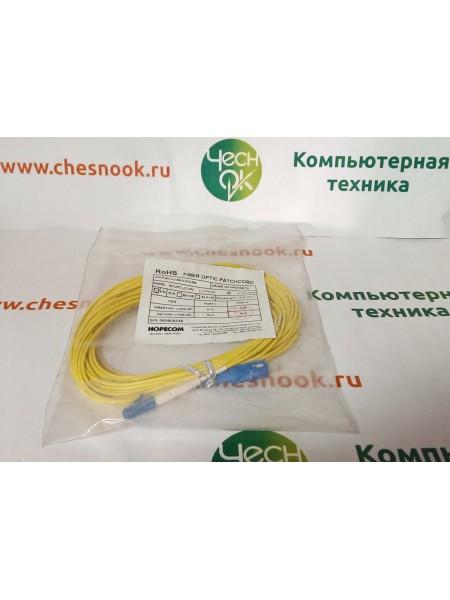 Кабель SC/UPC-LC/UPC