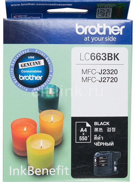 Картридж Brother LC663BK Black