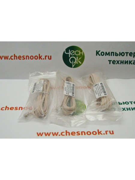 Телефонный кабель P/N 14B5143