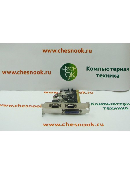Контроллер STLab I-420 IP-N45-7130-00-00012