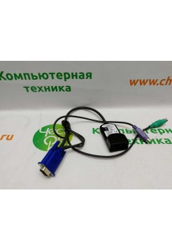 KVM кабель IBM 1.5m Conversion Cable (32P1645)