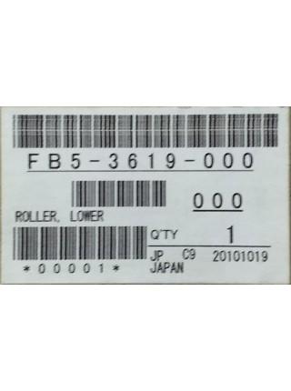 Вал резиновый Canon FB5-3619-000 для iR-5000/6000