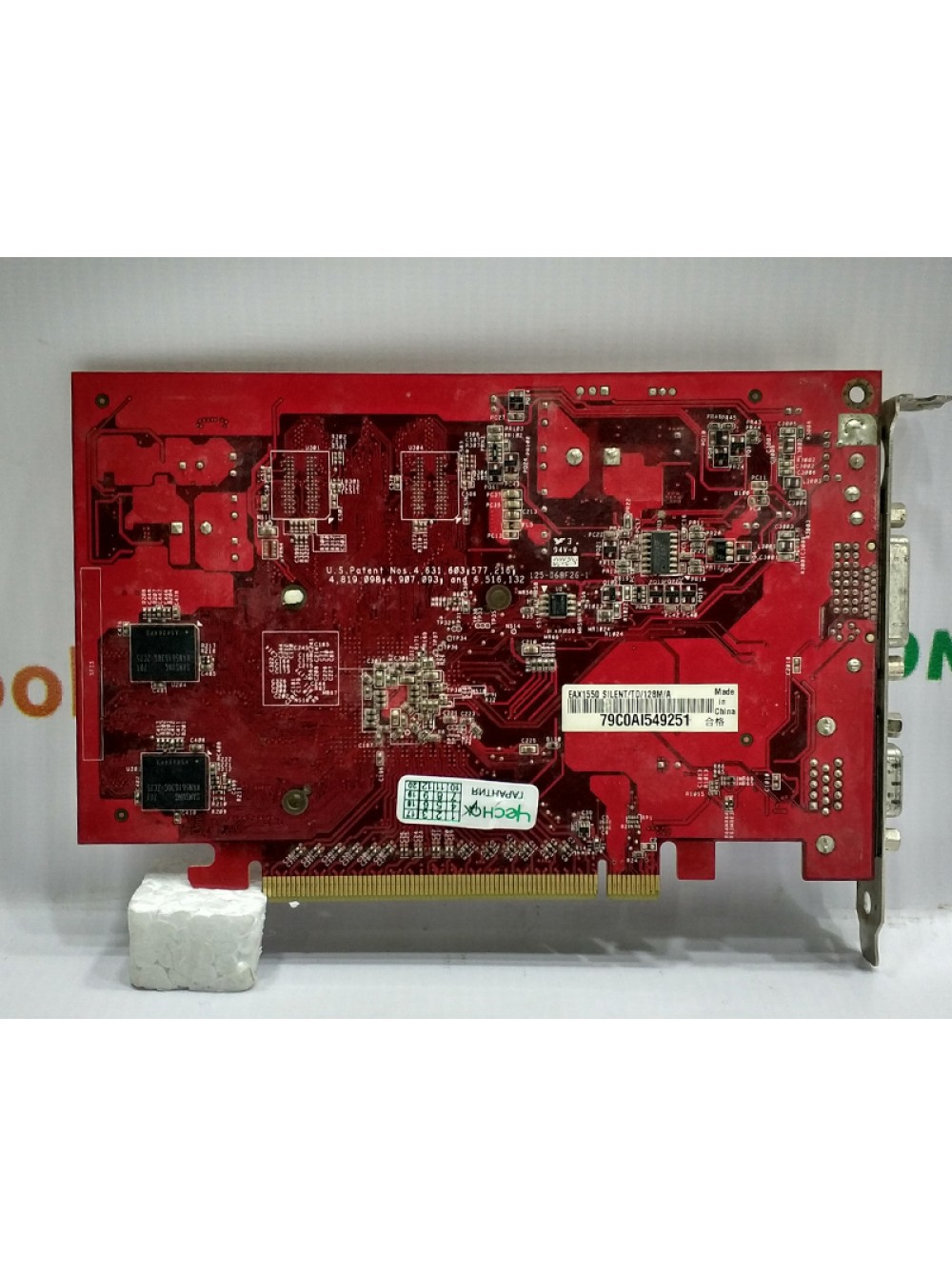 EAX1550 SILENTTD128MA DRIVERS FOR WINDOWS DOWNLOAD
