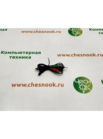 Кабель Jack 2.5 to 2 3.5 Polycom 2457-17240-001 black, 1.4m