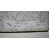 Крепежный комплект CONTEG DP-VER-03