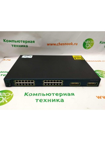 Коммутатор Cisco Catalyst WS-C3524-XL-EN